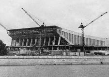 Дворец спорта. Челябинск