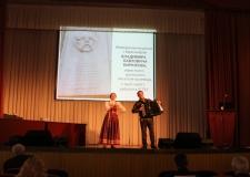 Открытие Бирюковских чтений в Челябинске