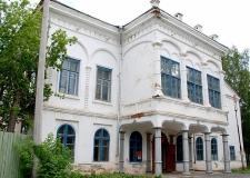 Особняк Белосельских-Белозерских. Музей в Катав-Ивановске