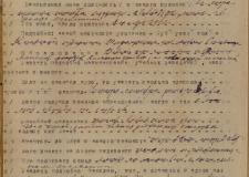 Анкета И.Ф. Бакалинского от 21 декабря 1923 года (ОГАЧО. Ф. Р-93. Оп. 2. Д. 42. Л. 3, 3 об., 4, 4 об.)