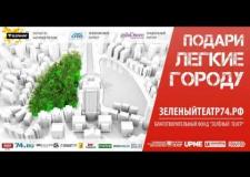 Embedded thumbnail for В эфире «Авторадио»